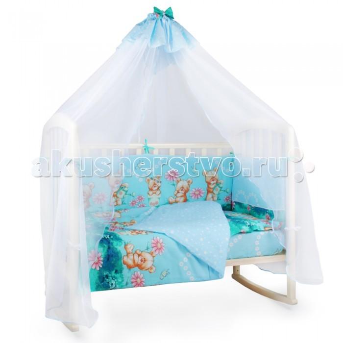 Постельные принадлежности , Комплекты в кроватку Alis Мишутка с лейкой (7 предметов) арт: 417659 -  Комплекты в кроватку