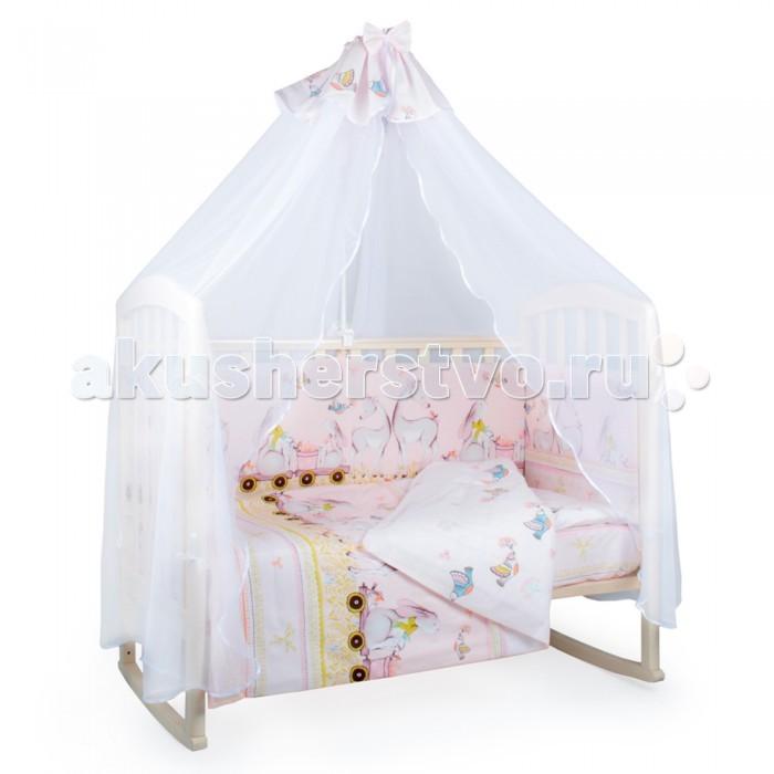 Постельные принадлежности , Комплекты в кроватку Alis Оленята (7 предметов) арт: 417684 -  Комплекты в кроватку