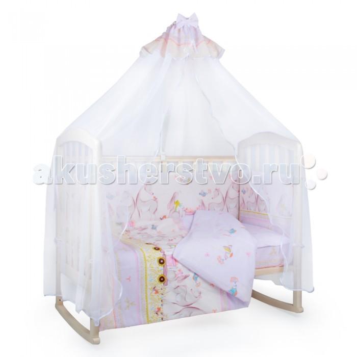 Комплекты в кроватку Alis Оленята (7 предметов) тайна снов оленята 7 предметов розовый