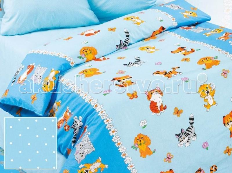 Комплект в кроватку Alis Кот и пес (6 предметов)Кот и пес (6 предметов)Красивый комплект в кроватку Alis Кот и пес (6 предметов), выполненный из бязи. Симпатичные рисунки поднимут настроение и украсят любую кроватку. Насыщенные цвета не поблекнут даже после многочисленных стирок.   Характеристика: 100% хлопок  Съемные борта на молнии Ткани собственного дизайна. Только натуральные ткани Борта из 2х частей На бортах комплекта по 6 завязок Наполнитель подушки и одеяла Аэроофайбер, бортиков - холлкон  В комплекте  простынь (100х150) наволочка (40х60) подушка (38х58) пододеяльник (112х147) одеяло (108х140) бампер (40х360)<br>