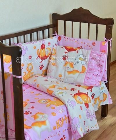 Постельные принадлежности , Комплекты в кроватку Alis Лунные Мишки/Котики (6 предметов) арт: 70856 -  Комплекты в кроватку