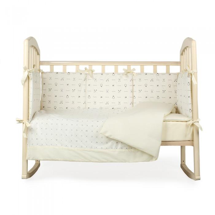 Комплект в кроватку Alis Плюшевое облако (6 предметов)Плюшевое облако (6 предметов)Комплект в кроватку Alis Плюшевое облако (6 предметов) засыпая в кроватке, застеленной нежным, красивым и стильным комплектом белья, малыш погрузится в самые сладкие сказочные сны. Комплект рассчитан специально для малышей. Материал отличается необыкновенной мягкостью и шелковистой фактурой. Прочная и плотная ткань с диагональным переплетением хлопковой нити. Несмотря на повышенную плотность, этот материал отличается необыкновенной мягкостью и шелковистой фактурой.   В комплект входят: наволочка 40 х 60 см подушка 40 х 60 см пододеяльник 110 х 140 см одеяло 110 х 140 см простынь 100 х 150 см  бортик.<br>