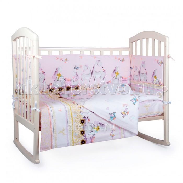 Комплекты в кроватку Alis Оленята (6 предметов) комплекты в кроватку топотушки агата 6 предметов