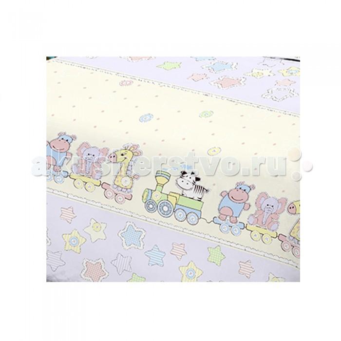 Комплекты в кроватку Alis Паровозик Звездочка (7 предметов) балдахин на детскую кроватку купить в пензе