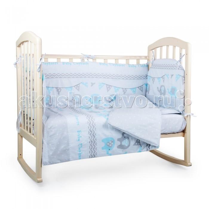 Комплект в кроватку Alis Спокойной ночи (6 предметов)Спокойной ночи (6 предметов)Комплект в кроватку Alis Спокойной ночи (6 предметов) засыпая в кроватке, застеленной нежным, красивым и стильным комплектом белья, малыш погрузится в самые сладкие сказочные сны. Комплект рассчитан специально для малышей. Материал отличается необыкновенной мягкостью и шелковистой фактурой. Прочная и плотная ткань с диагональным переплетением хлопковой нити. Несмотря на повышенную плотность, этот материал отличается необыкновенной мягкостью и шелковистой фактурой.   В комплект входят: наволочка 40 х 60 см подушка 40 х 60 см пододеяльник 110 х 140 см одеяло 110 х 140 см простынь 100 х 150 см  бортик.<br>