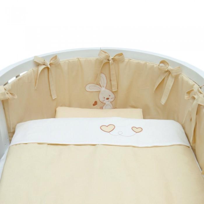 Комплект в кроватку Alis Ушастик (7 предметов)Ушастик (7 предметов)Комплект в кроватку Alis Ушастик (7 предметов) засыпа в кроватке, застеленной нежным, красивым и стильным комплектом бель, малыш погрузитс в самые сладкие сказочные сны. Комплект рассчитан специально дл малышей. Материал отличаетс необыкновенной мгкость и шелковистой фактурой. Прочна и плотна ткань с диагональным переплетением хлопковой нити. Несмотр на повышенну плотность, тот материал отличаетс необыкновенной мгкость и шелковистой фактурой.   В комплект входт: наволочка 40 х 60 см подушка 40 х 60 см пододельник 110 х 140 см одело 110 х 140 см простынь 2 шт. 75 х 75 см и 125 х 75 см 2 борта 33 х 118 см + 2 борта 33 х 50 см.<br>