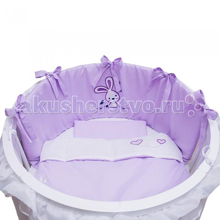 Комплект в кроватку Alis Ушастик (7 предметов)Ушастик (7 предметов)Комплект в кроватку Alis Ушастик (7 предметов) засыпая в кроватке, застеленной нежным, красивым и стильным комплектом белья, малыш погрузится в самые сладкие сказочные сны. Комплект рассчитан специально для малышей. Материал отличается необыкновенной мягкостью и шелковистой фактурой. Прочная и плотная ткань с диагональным переплетением хлопковой нити. Несмотря на повышенную плотность, этот материал отличается необыкновенной мягкостью и шелковистой фактурой.   В комплект входят: наволочка 40 х 60 см подушка 40 х 60 см пододеяльник 110 х 140 см одеяло 110 х 140 см простынь 2 шт. 75 х 75 см и 125 х 75 см 2 борта 33 х 118 см + 2 борта 33 х 50 см.<br>