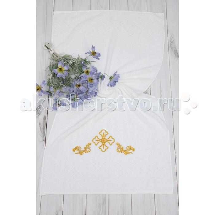 Крестильная одежда Alivia Kids Крестильное полотенце с крестом 130х70 12.701