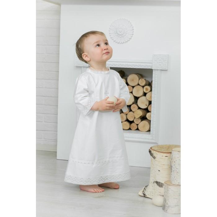 Детская одежда , Крестильная одежда Alivia Kids Крестильная рубашка Ажурный хлопок 18.001.10 арт: 341755 -  Крестильная одежда