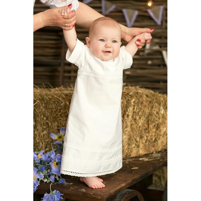 Детская одежда , Крестильная одежда Alivia Kids Крестильная рубашка Ажурный хлопок 18.004.10 арт: 341795 -  Крестильная одежда