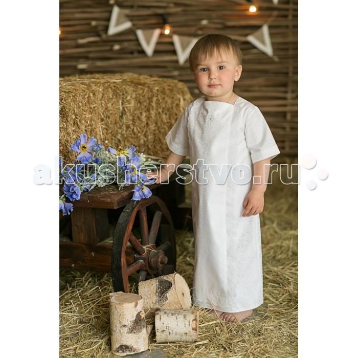 Детская одежда , Крестильная одежда Alivia Kids Крестильная рубашка Воздушное шитье 18.005.13 арт: 341815 -  Крестильная одежда