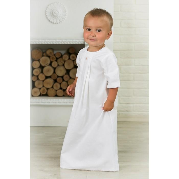 Детская одежда , Крестильная одежда Alivia Kids Крестильная рубашка Жаккардовый хлопок 18.006.13 арт: 341820 -  Крестильная одежда