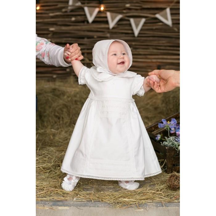Детская одежда , Крестильная одежда Alivia Kids Крестильный набор для девочки Ажурный хлопок 15.251.10 арт: 341630 -  Крестильная одежда