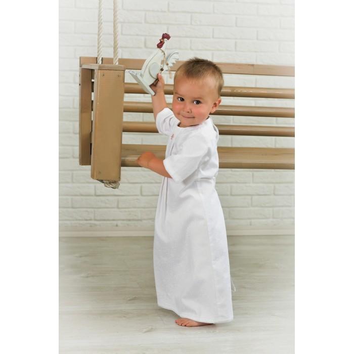 Детская одежда , Крестильная одежда Alivia Kids Крестильный набор универсальный Жаккардовый хлопок 15.206.13 арт: 341715 -  Крестильная одежда