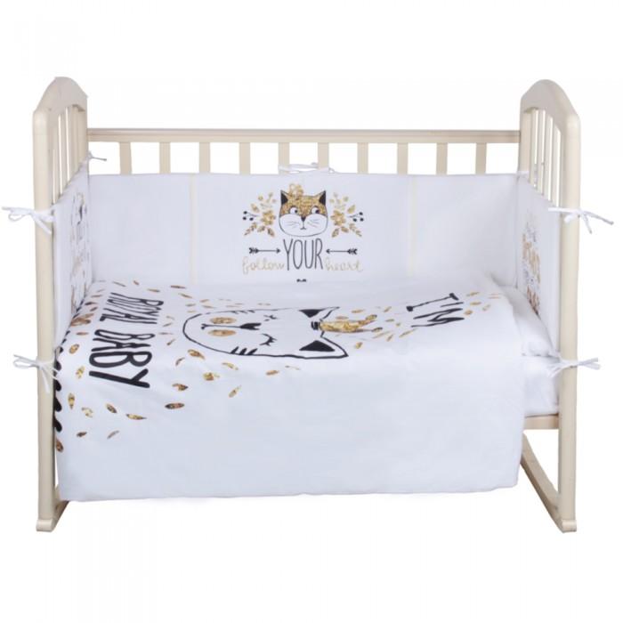 Комплект в кроватку Альма-Няня Детская история Кошка в короне (6 предметов)