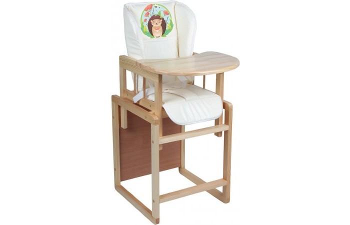 Детская мебель , Стульчики для кормления Альма-Няня Стол-стул для кормления Феникс арт: 506861 -  Стульчики для кормления
