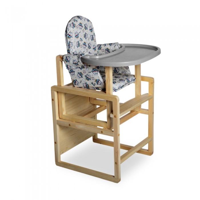 Детская мебель , Стульчики для кормления Альма-Няня трансформер Юнга арт: 444389 -  Стульчики для кормления