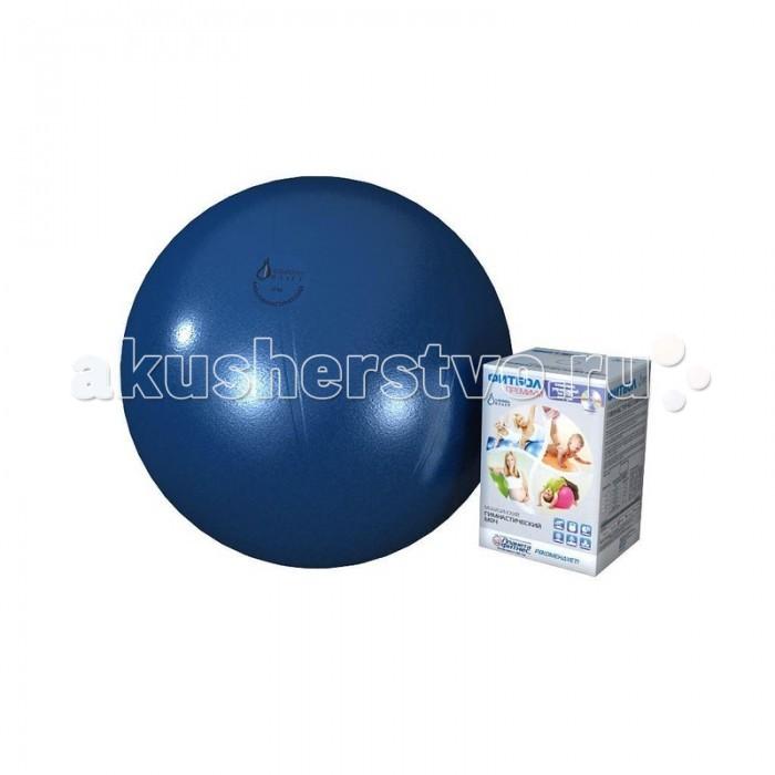 Альпина Пласт  Мяч гимнастический фитбол Премиум 65 смМяч гимнастический фитбол Премиум 65 смВо время гимнастики на фитболе сгорает больше килокалорий, чем при простой силовой тренировке, так как равномерно прорабатываются те группы мышц, которые обычно недоступны, особенно мышцы брюшного пресса и спины. Мяч очень легкий и компактный, надувается насосом в считанные минуты.  Идеально подходит для занятий с детьми с 4-месячного возраста с целью формирования правильных рефлексов и развития координации движения.   Фитбол Премиум предназначен для:  занятий спортивной и лечебной гимнастикой  развития и укрепления мышц спины, рук, живота и ног  формирования правильной осанки игр и отдыха  В комплекте: гимнастический мяч (фитбол), инструкция по использованию, комплекс упражнений на DVD-диске.   Диаметр гимнастического мяча: 65 см   Выдерживает нагрузку до 600 кг снабжен системой антивзрыв произведен из нетоксичного и гипоаллергенного ПВХ, безвредного для детей любого возраста DVD-диск с комплексом упражнений топ-тренера сети Планета Фитнес в каждой упаковке!  Регистрационное удостоверение № ФСР 2010/09426 от 13.12.10<br>