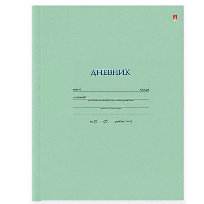 Канцелярия Альт Дневник для старших классов