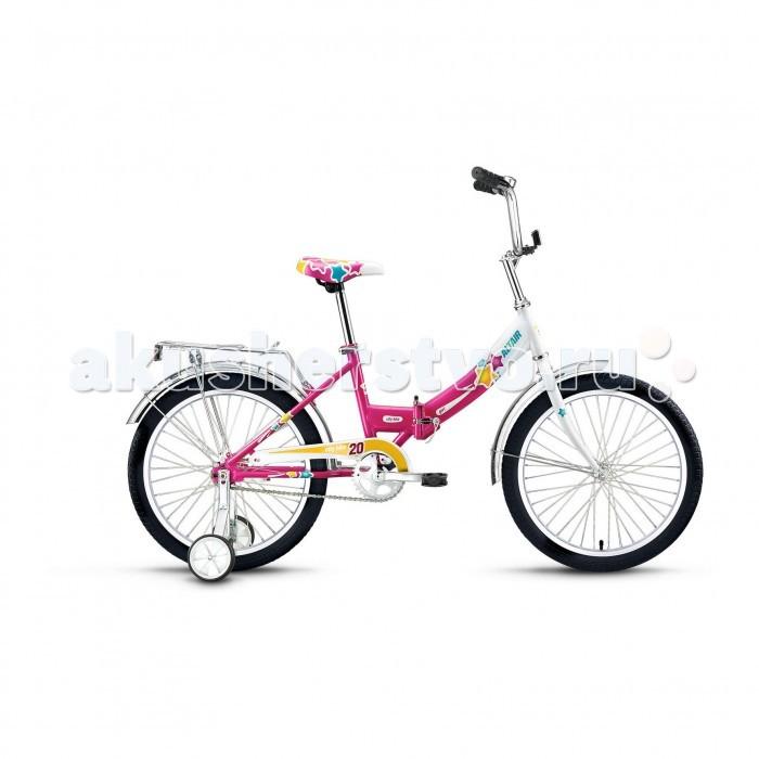 Детский транспорт , Двухколесные велосипеды Altair City Girl 20 Compact (2017) арт: 455546 -  Двухколесные велосипеды