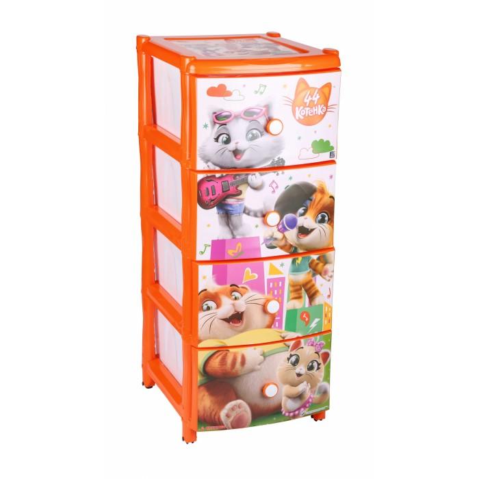 Ящики для игрушек Альтернатива (Башпласт) Комод 4-х секционный 44 Котёнка 7644