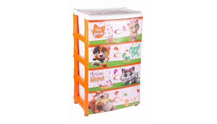 Ящики для игрушек Альтернатива (Башпласт) Комод широкий 4-х секционный 44 Котёнка