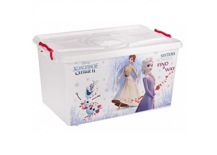 Ящики для игрушек Альтернатива (Башпласт) Контейнер Холодное сердце 2 50 л ящики для игрушек альтернатива башпласт контейнер холодное сердце 2 50 л
