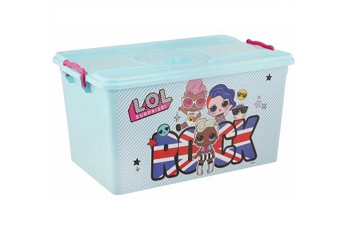 Ящики для игрушек Альтернатива (Башпласт) Контейнер с крышкой LOL Surprise 40 л