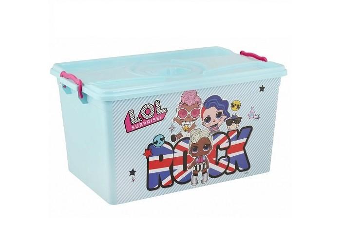 Ящики для игрушек Альтернатива (Башпласт) Контейнер LOL Surprise 50 л ящики для игрушек альтернатива башпласт контейнер холодное сердце 2 50 л