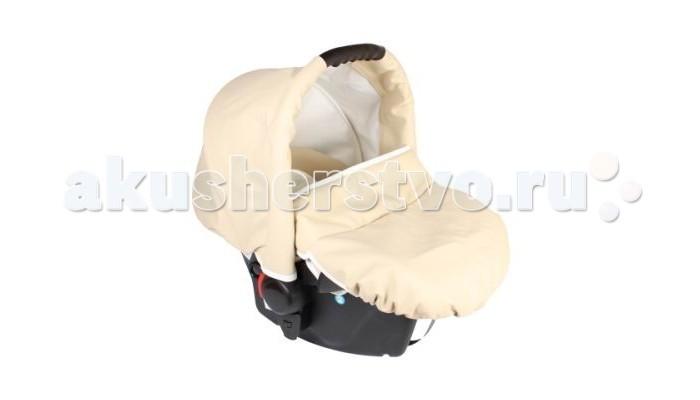 Автокресло Amadeus BlissBlissАвтокресло Bliss с соответствующим адаптером можно установить на рамы колясок Amadeus.  Комфортабельное автокресло для возрастной группы группы 0+, для малышей от весом от 3 кг до 10 кг.   Изготовлено из материалов высокого качества. Прочный каркас анатомической формы из полипропилена.  Поглощающая силу удара прослойка из полистирола.  Автокресло снабжено удобной ручкой для переноски. Пятиточечные ремни безопасности с 2-мя уровнями регулировки по высоте и мягкими плечевыми накладками.  Улучшенный вкладыш. Автокресло может быть расположено внутри автомобиля, лицом назад на заднем сиденье и на переднем сиденье только в том случае, если там нет подушки безопасности.  Съемный чехол обивки из техноткани.  В комплект входит: чехол на ножки, вкладыш, козырек.<br>