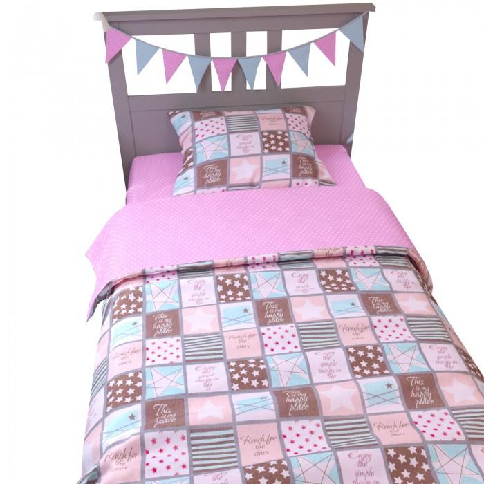 Постельное белье 1.5-спальное, Постельное белье AmaroBaby 1.5 спальное Time to Sleep Пэчворк (3 предмета)  - купить со скидкой