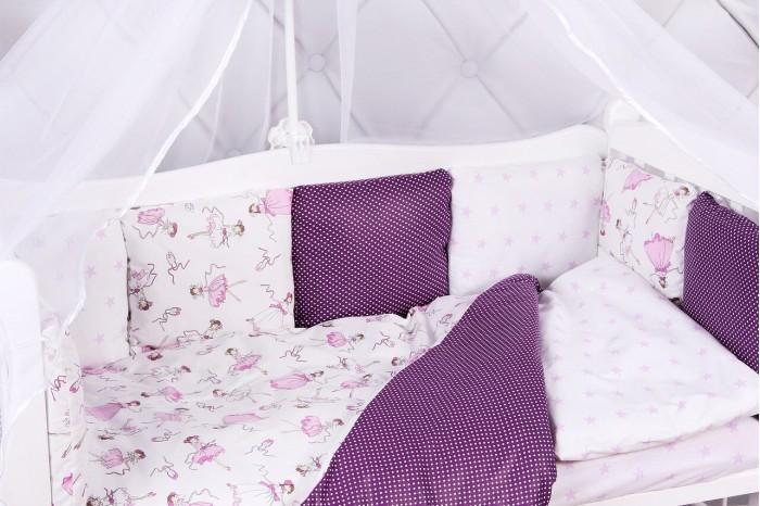 Бортик в кроватку AmaroBaby Амели 12 подушек