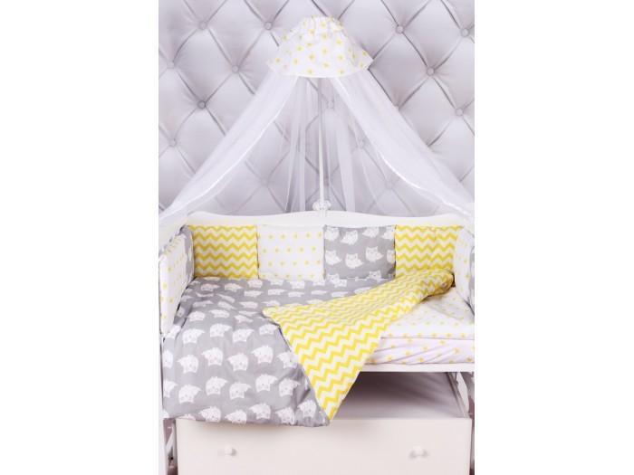 Комплект в кроватку AmaroBaby Совята (15 предметов)