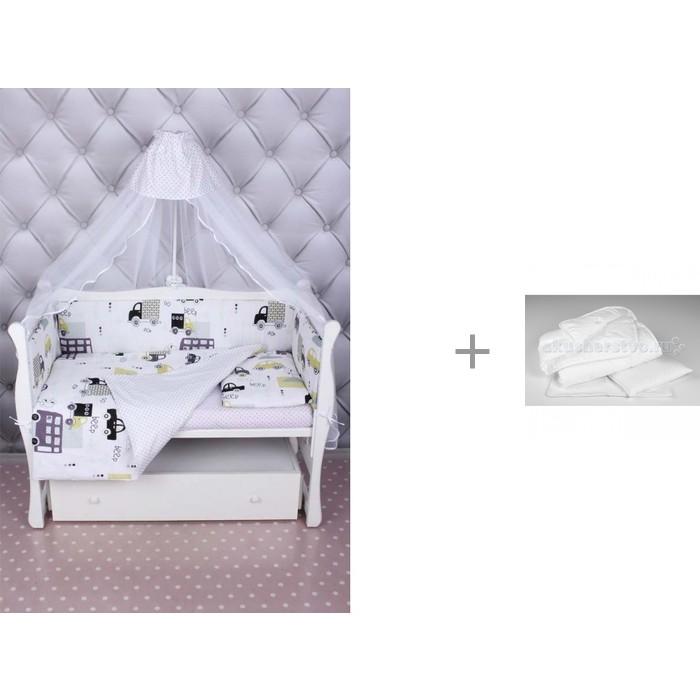 Постельное белье AmaroBaby Baby Boom Город (3 предмета) и одеяло Perina с подушкой