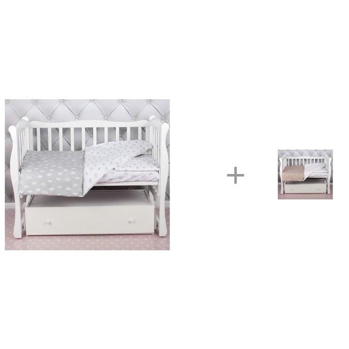 Фото - Постельное белье AmaroBaby Baby Boom Короны и Baby Boom Звезды amarobaby комплект в кроватку baby boom короны 3 предмета серый