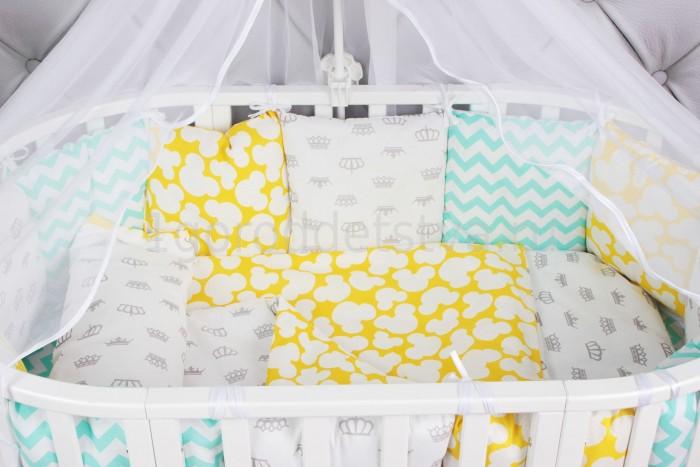 Бортики в кроватку AmaroBaby Happy Baby 12 подушек