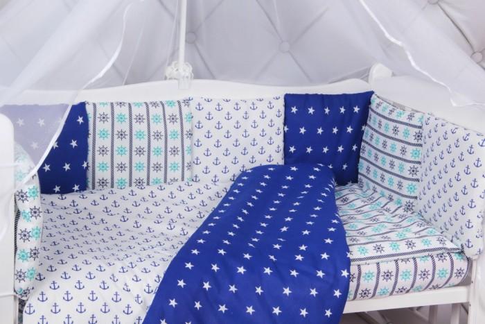 Бортики в кроватку AmaroBaby Бриз 12 подушек, Бортики в кроватку - артикул:479756