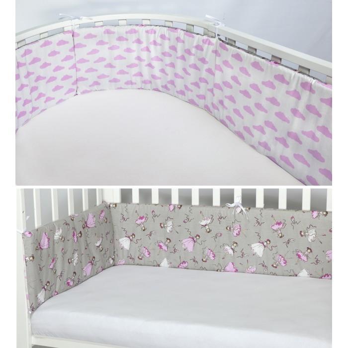 Бортики в кроватку AmaroBaby двухсторонний Мечта (4 подушки)