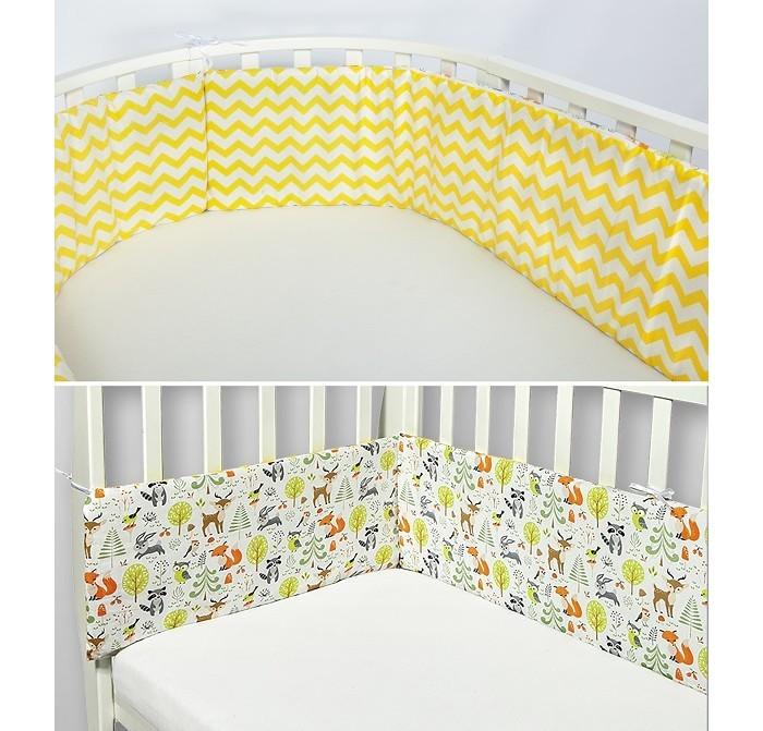 Бортики в кроватку AmaroBaby двухсторонний Зверята (4 подушки)