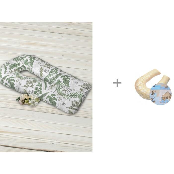 Купить Подушки для беременных, AmaroBaby Exclusive Soft Подушка для беременных Папоротники 340х35 см с наволочкой БиоСон