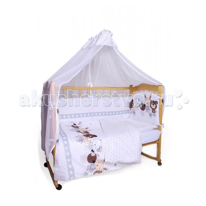 Постельные принадлежности , Комплекты в кроватку AmaroBaby Happy (7 предметов) арт: 365898 -  Комплекты в кроватку