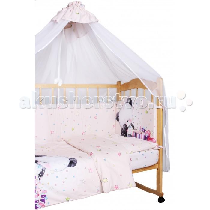 Комплект в кроватку AmaroBaby Little Bear (7 предметов)Little Bear (7 предметов)Комплект в кроватку AmaroBaby Little Bear (7 предметов) включает все необходимые элементы для детской кроватки.   Комплект создает для Вашего ребенка уют, комфорт и безопасную среду с рождения; современный дизайн и цветовые сочетания помогают ребенку адаптироваться в новом для него мире. Комплекты хорошо вписываются в интерьер как детской комнаты, так и спальни родителей.   В комплекте: простынь на резинке 120х60 см подушка 38х58 см наволочка 40х60 см одеяло 107х137 см пододеяльник 147х112 см бампер из 4-х частей со съемными чехлами на молнии 38х360 см балдахин 150х300 см ткань: сатин (100% хлопок)  наполнитель: файберпласт<br>