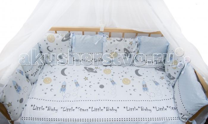 Постельные принадлежности , Комплекты в кроватку AmaroBaby Little Star (7 предметов) арт: 365888 -  Комплекты в кроватку