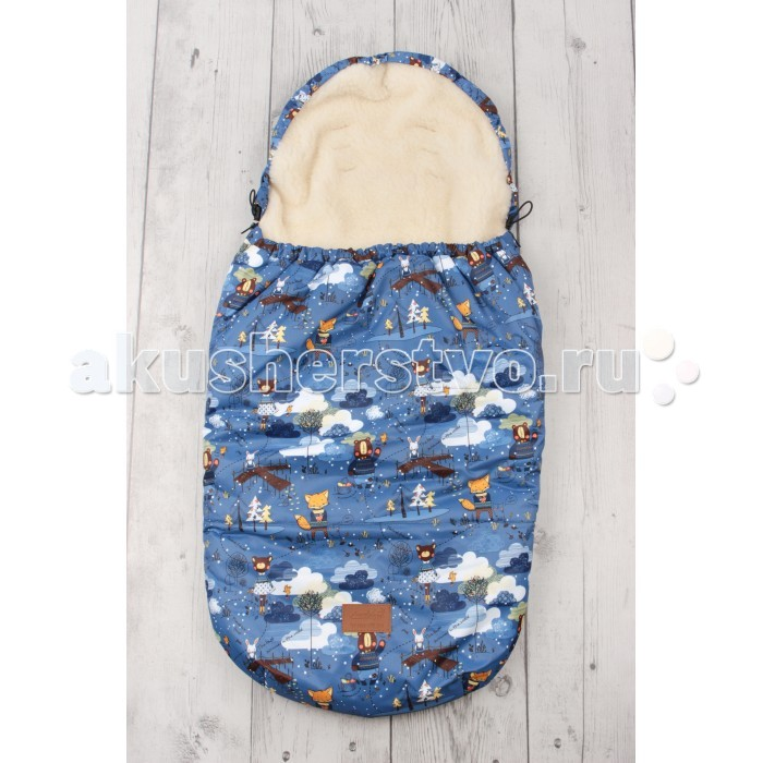 AmaroBaby Зимний конверт Little Traveler Мишка 105x45 см