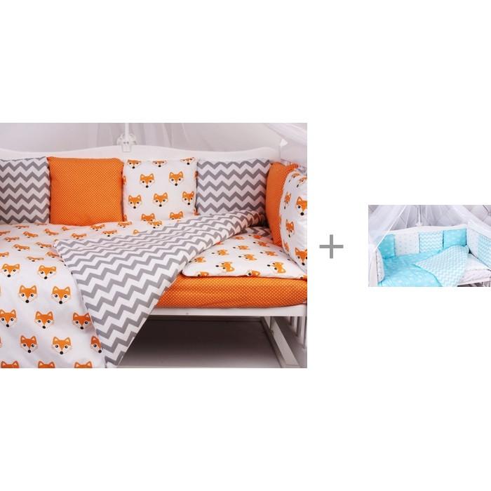 Купить Комплекты в кроватку, Комплект в кроватку AmaroBaby Lucky (15 предметов) и Royal Baby (15 предметов)