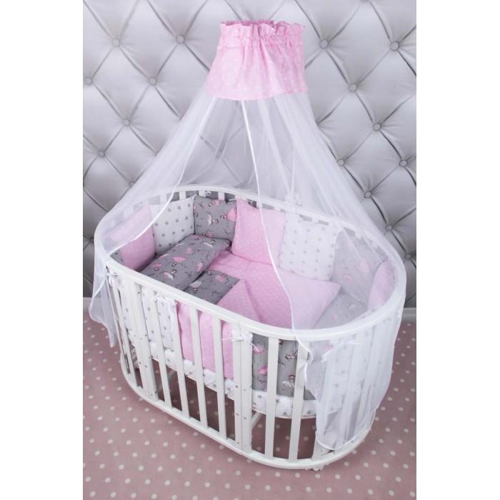 Постельные принадлежности , Комплекты в кроватку AmaroBaby Мечта Premium (19 предметов) арт: 544306 -  Комплекты в кроватку