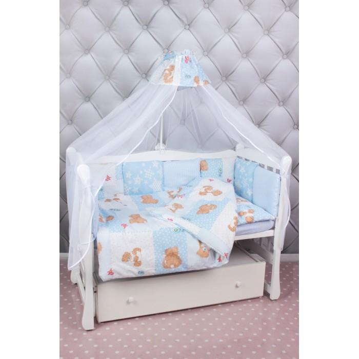 Комплект в кроватку AmaroBaby Мишка (18 предметов)