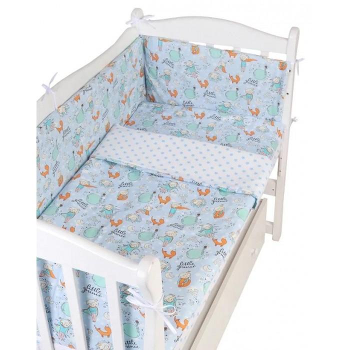 Бортик в кроватку AmaroBaby на молнии Маленький принц (4 подушки) фото