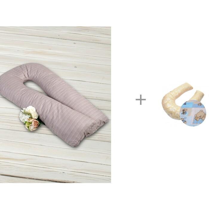 Купить Подушки для беременных, AmaroBaby Подушка для беременных Exclusive Original Collection Косичка 340х35 см с наволочкой БиоСон