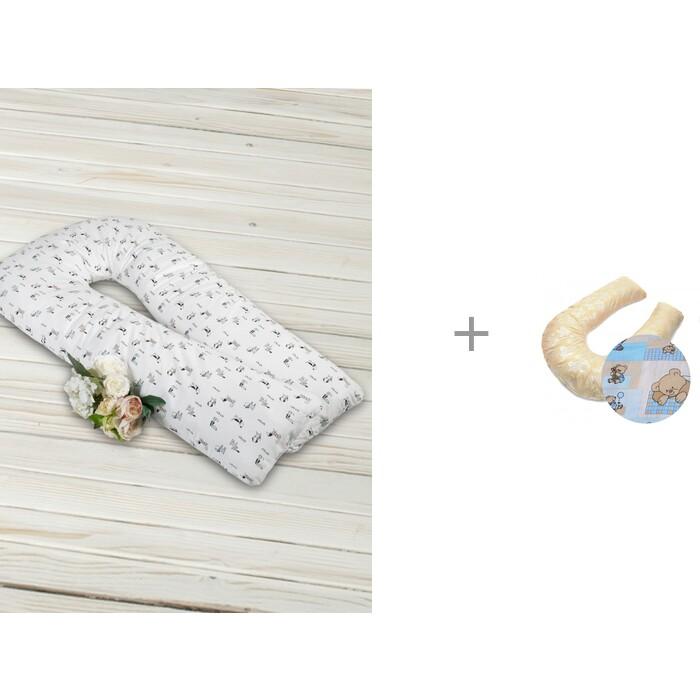 Купить Подушки для беременных, AmaroBaby Подушка для беременных Exclusive Original Collection Собачки 340х35 см с наволочкой БиоСон